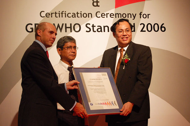 AAM receives WHO Standard Distribution Certificate